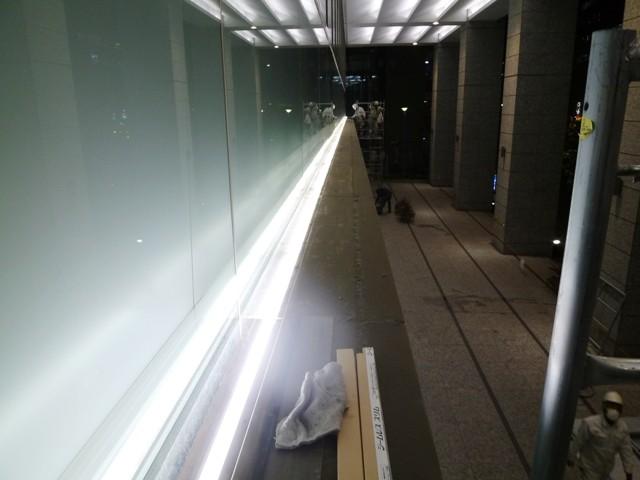 ランプ交換作業