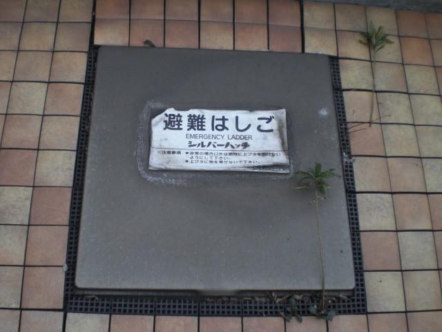 (1)施工前