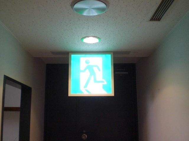 (5)新規誘導灯取付完了