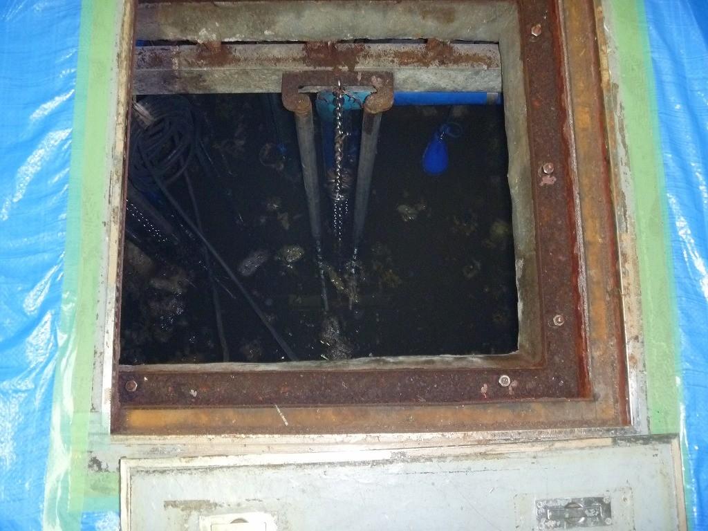 清掃 汚水 槽